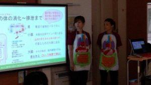 美腸セミナー ~腸から健康を考える~【無料】