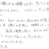 new_es46