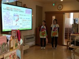 seminer11_3