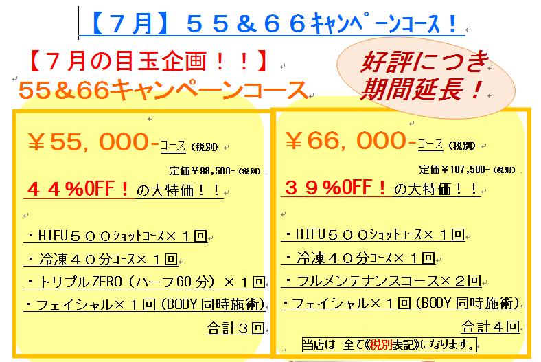 2017-07-02_100047